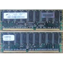 Модуль памяти 512Mb DDR ECC для HP Compaq 175918-042 (Бийск)