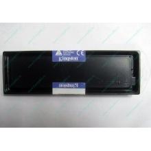 Модуль оперативной памяти 2048Mb DDR2 Kingston KVR667D2N5/2G pc-5300 (Бийск)