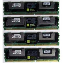 Серверная память 1024Mb (1Gb) DDR2 ECC FB Kingston PC2-5300F (Бийск)
