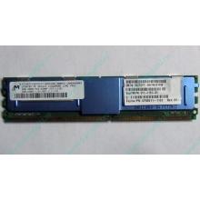 Серверная память SUN (FRU PN 511-1151-01) 2Gb DDR2 ECC FB в Бийске, память для сервера SUN FRU P/N 511-1151 (Fujitsu CF00511-1151) - Бийск