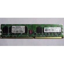 Серверная память 1Gb DDR2 ECC Fully Buffered Kingmax KLDD48F-A8KB5 pc-6400 800MHz (Бийск).
