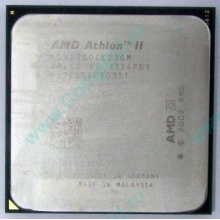 Процессор AMD Athlon II X2 250 (3.0GHz) ADX2500CK23GM socket AM3 (Бийск)