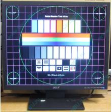 """Монитор 19"""" Acer V193 DOb (Бийск)"""