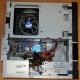 Intel Core i3-2120 /Asus H61M-D /4Gb DDR3 /250Gb Seagate ST250DM000 /ATX 300W Inwin IP-S300BN1-0 (Бийск)