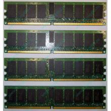IBM OPT:30R5145 FRU:41Y2857 4Gb (4096Mb) DDR2 ECC Reg memory (Бийск)