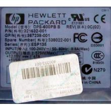 Блок питания 575W HP DPS-600PB B ESP135 406393-001 321632-001 367238-001 338022-001 (Бийск)