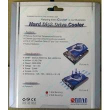 Вентилятор для винчестера Titan TTC-HD12TZ в Бийске, кулер для жёсткого диска Titan TTC-HD12TZ (Бийск)
